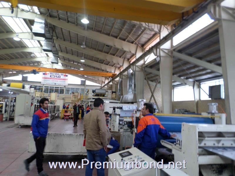 خط تولید کارخانه پرمیوم باند
