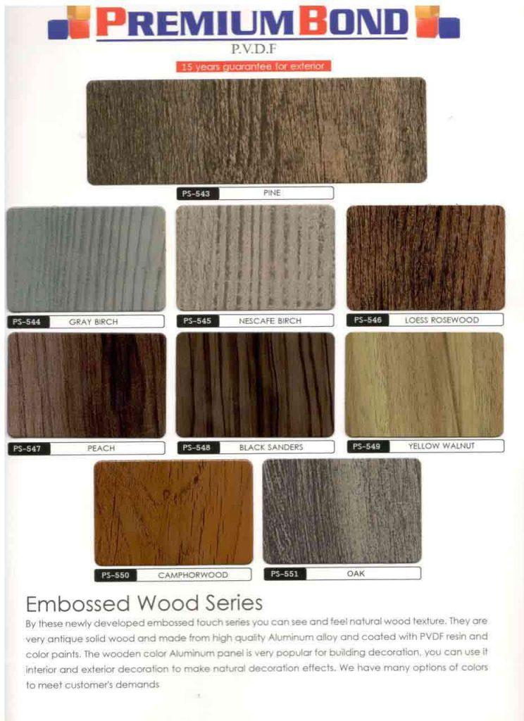 طرح چوب بافت دار